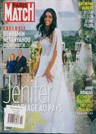 Paris Match Magazine Issue NO 3669
