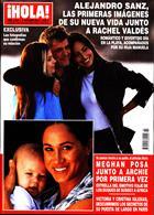 Hola Magazine Issue NO 3923