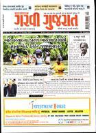 Garavi Gujarat Magazine Issue 05/10/2019