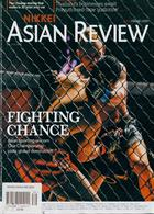 Nikkei Asian Review Magazine Issue 07/10/2019