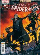 Astonishing Spiderman Magazine Issue NO 39