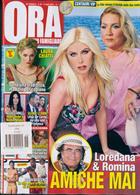 Ora Magazine Issue 26