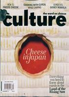 Culture Magazine Issue 02