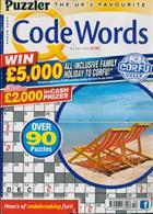 Puzzler Q Code Words Magazine Issue NO 450