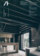 Architecture Today Magazine Issue 07