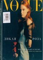 Vogue Russian Magazine Issue NO 9