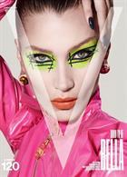 V Magazine Issue NO 120