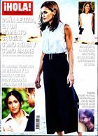 Hola Magazine Issue NO 3924