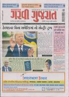 Garavi Gujarat Magazine Issue 12/10/2019