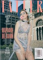 Tatler Russian Magazine Issue 08