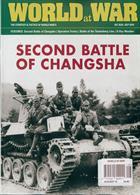World At War Magazine Issue 08
