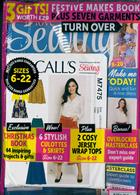 Love Sewing Magazine Issue NO 72