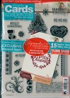 Simply Cards Paper Craft Magazine Issue NO 196