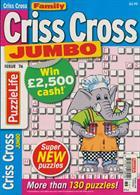 Family Criss Cross Jumbo Magazine Issue NO 76
