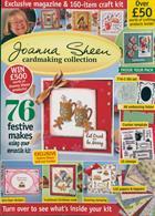 Craft Essential Series Magazine Issue JOA SHN 97