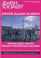 Jewish Socialist Magazine Issue 72