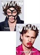 Vman Magazine Issue NO 42
