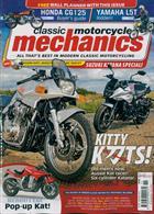 Classic Motorcycle Mechanics Magazine Issue NOV 19