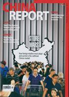 China Report Magazine Issue NO 78