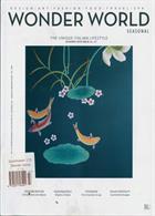 Wonder World Magazine Issue 27
