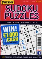 Puzzler Sudoku Puzzles Magazine Issue NO 187