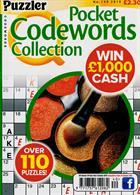 Puzzler Q Pock Codewords C Magazine Issue NO 140