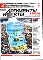 Argumenti Fakti Magazine Issue 20/09/2019