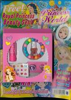 Princess World Magazine Issue NO 221