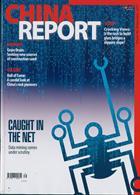 China Report Magazine Issue NO 79