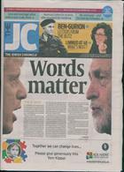 Jewish Chronicle Magazine Issue 04/10/2019