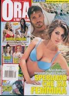 Ora Magazine Issue 29