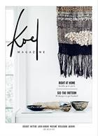 Koel Magazine Issue NO 1