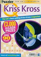 Puzzler Q Kriss Kross Magazine Issue NO 502