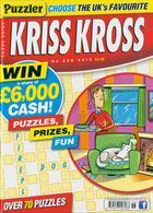 Puzzler Kriss Kross Magazine Issue NO 226