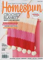 Homespun Magazine Issue