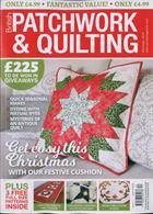 British Patchwork & Quilting Magazine Issue DEC 19