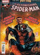 Astonishing Spiderman Magazine Issue NO 41