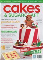 Cakes & Sugarcraft Magazine Issue NO 155