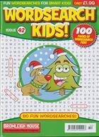 Wordsearch Kids Magazine Issue NO 42