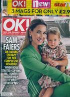 Ok Bumper Pack Magazine Issue NO 1199