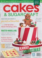 Create Bake Decorate Magazine Issue NO 47