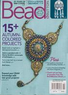 Bead & Button Magazine Issue OCT 19