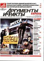 Argumenti Fakti Magazine Issue 04/10/2019