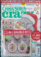 Cross Stitch Crazy Magazine Issue XMAS 19