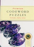 Premium Codeword Puzzles Magazine Issue NO 59