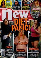 New Magazine Issue NO 841