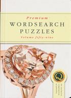 Premium Wordsearch Puzzles Magazine Issue NO 59