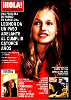 Hola Magazine Issue NO 3928