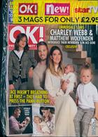 Ok Bumper Pack Magazine Issue NO 1201