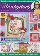 Craft Essential Series Magazine Issue HUNKYD 98